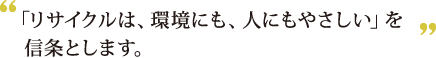 快適生活 川口|取り外し/分解/解体/引取り/持ち込み|テレビ・エアコン・冷蔵庫・ベッド・風呂釜・洗濯機・ソファー・テーブル・チェスト・扇風機・ストーブ・ヒーター・食器棚・布団・カーテン・ブラインド・絨毯・ラグマット・物置・犬小屋・ウッドデッキ・ガーデン用品・園芸用品・ガレージの解体・スチール本棚・事務机・応接セット・家電/工具